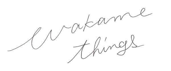 wakamethings|インテリアスタイリスト辰巳若菜オフィシャルホームページ